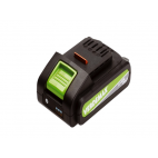 Batteria per attrezzi Verdemax 20 V 4 Ah