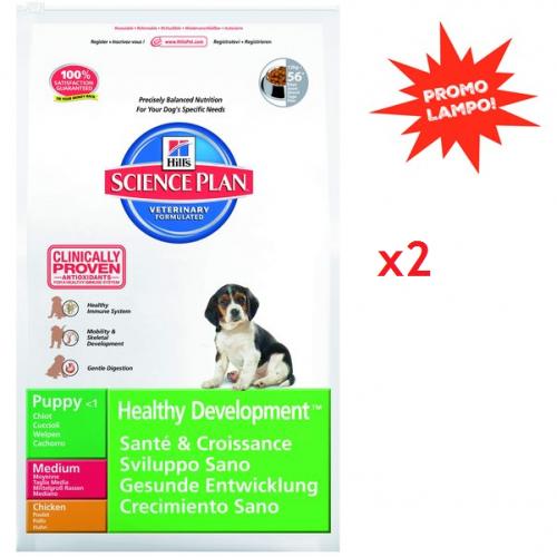 Hill's puppy healthy development medium pollo 12 kg PROMO x2!